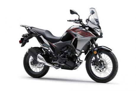 2021 Kawasaki VERSYS- X 300